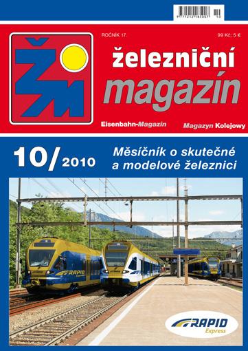 zm_201010ts