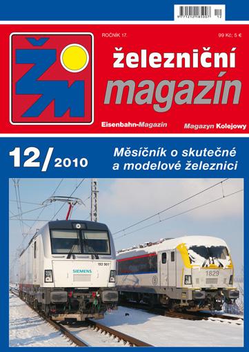 zm_201012ts