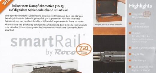 smartRail_001