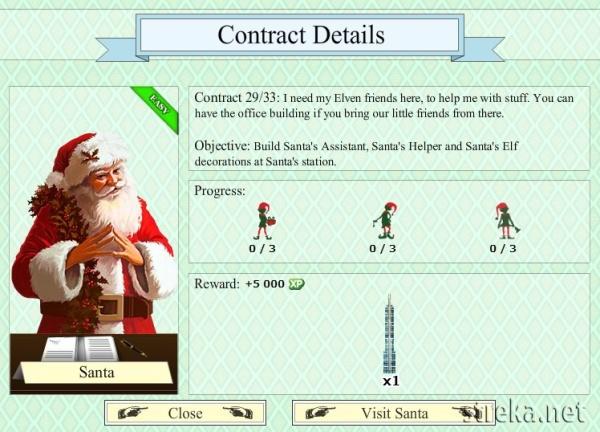 Santa29_2012