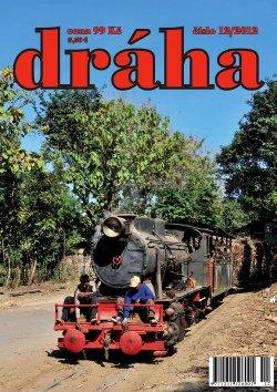 Dráha 12/2012 titulka