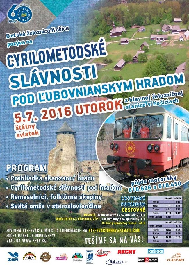 2016_07_lubovna_hrad