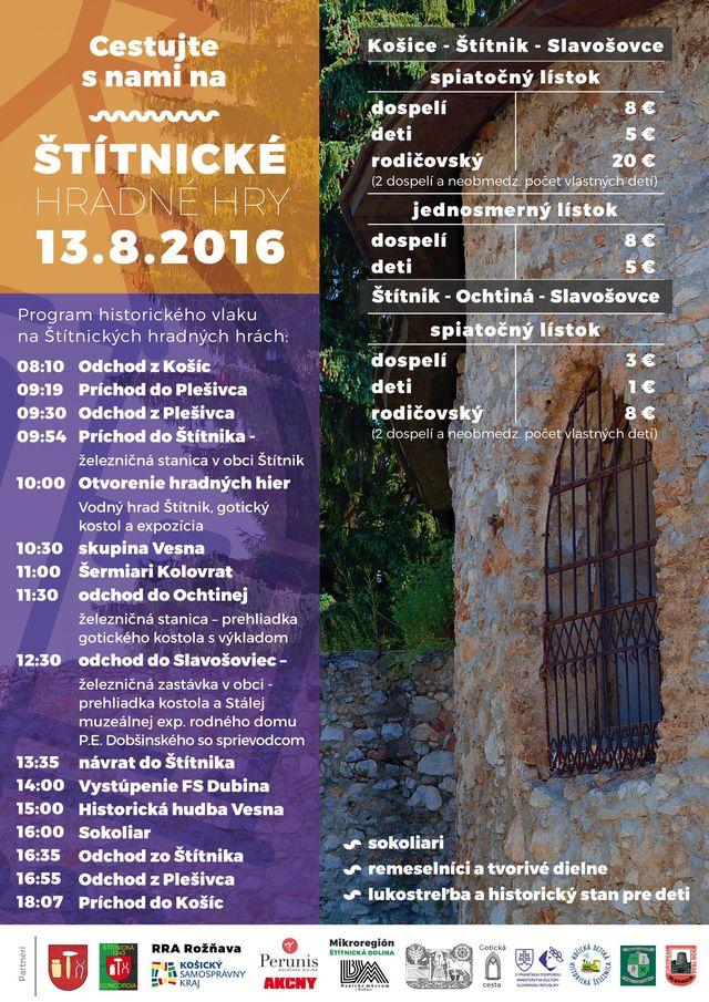 2016_08_stitnik