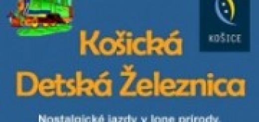 KDZ-RETRO_01