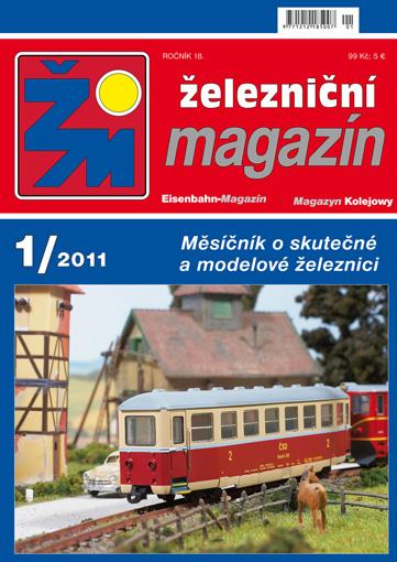 zm_201101ts