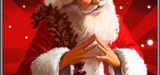 Santa contract