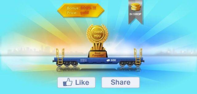 trainstation_award_vagon