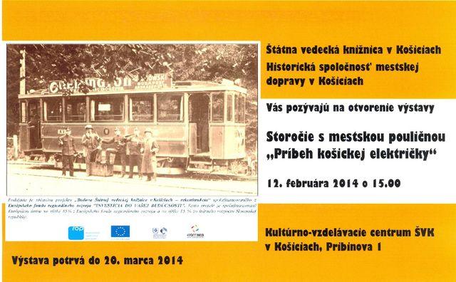 Storocie_s_mest._poulicnou
